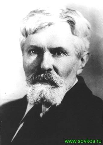 Ветчинкин Владимир Петрович