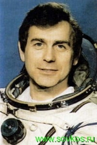 Александров Александр Павлович