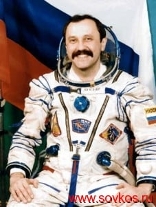 Усачев Юрий Владимирович