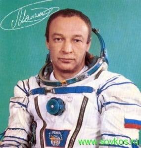 Манаков Геннадий Михайлович