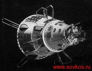 Третий советский искусственный спутник Земли
