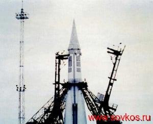 """Ракета-носитель """"Спутник"""""""