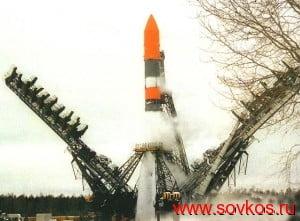 """Ракета-носитель """"Молния"""""""