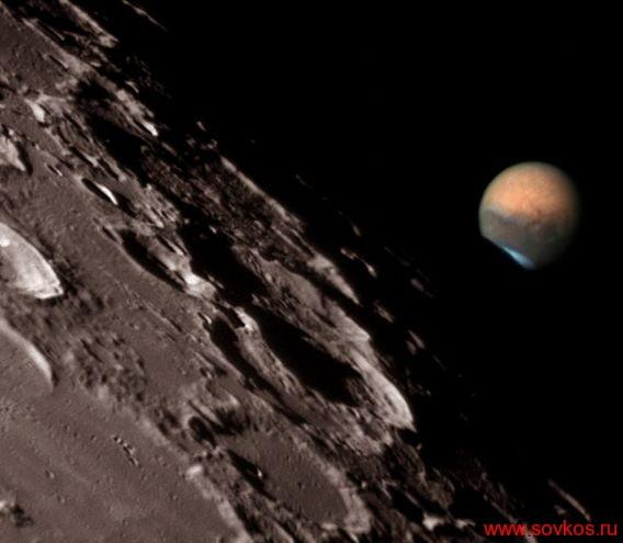 Луна или Марс