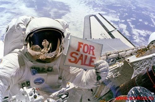 Частный пилотируемый космос