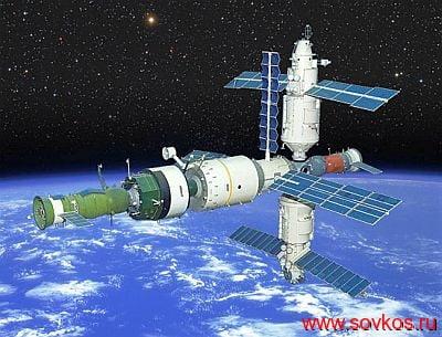 Космические информационные системы