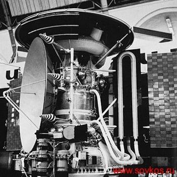Автоматическая межпланетная станция «Марс-2»