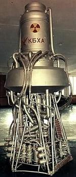 ракетный двигатель РД-0410